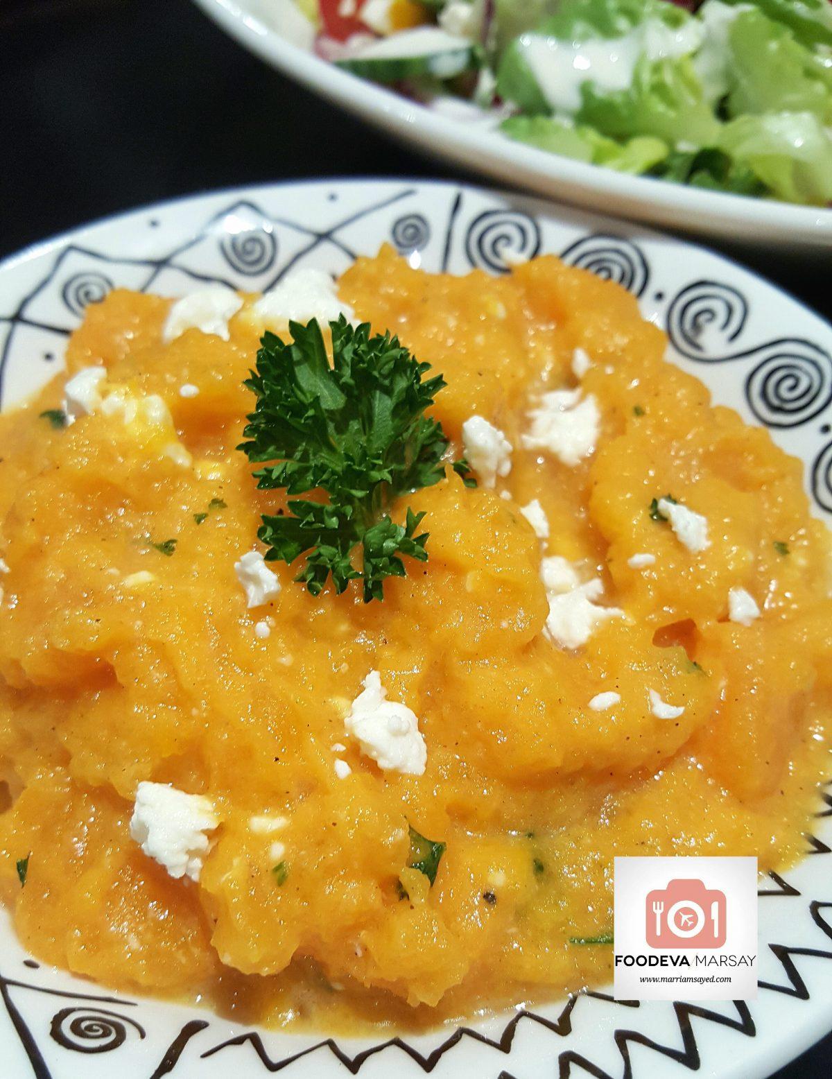 Creamy Butternut - Side Dish