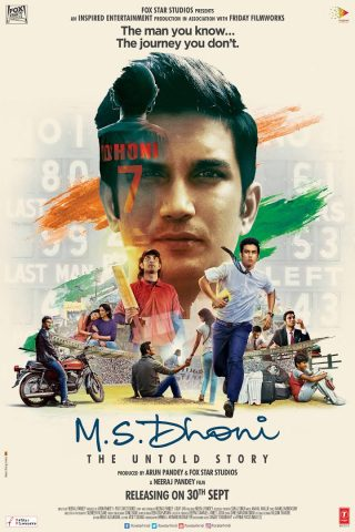 Official Poster of MS DHONI - The Untold Story