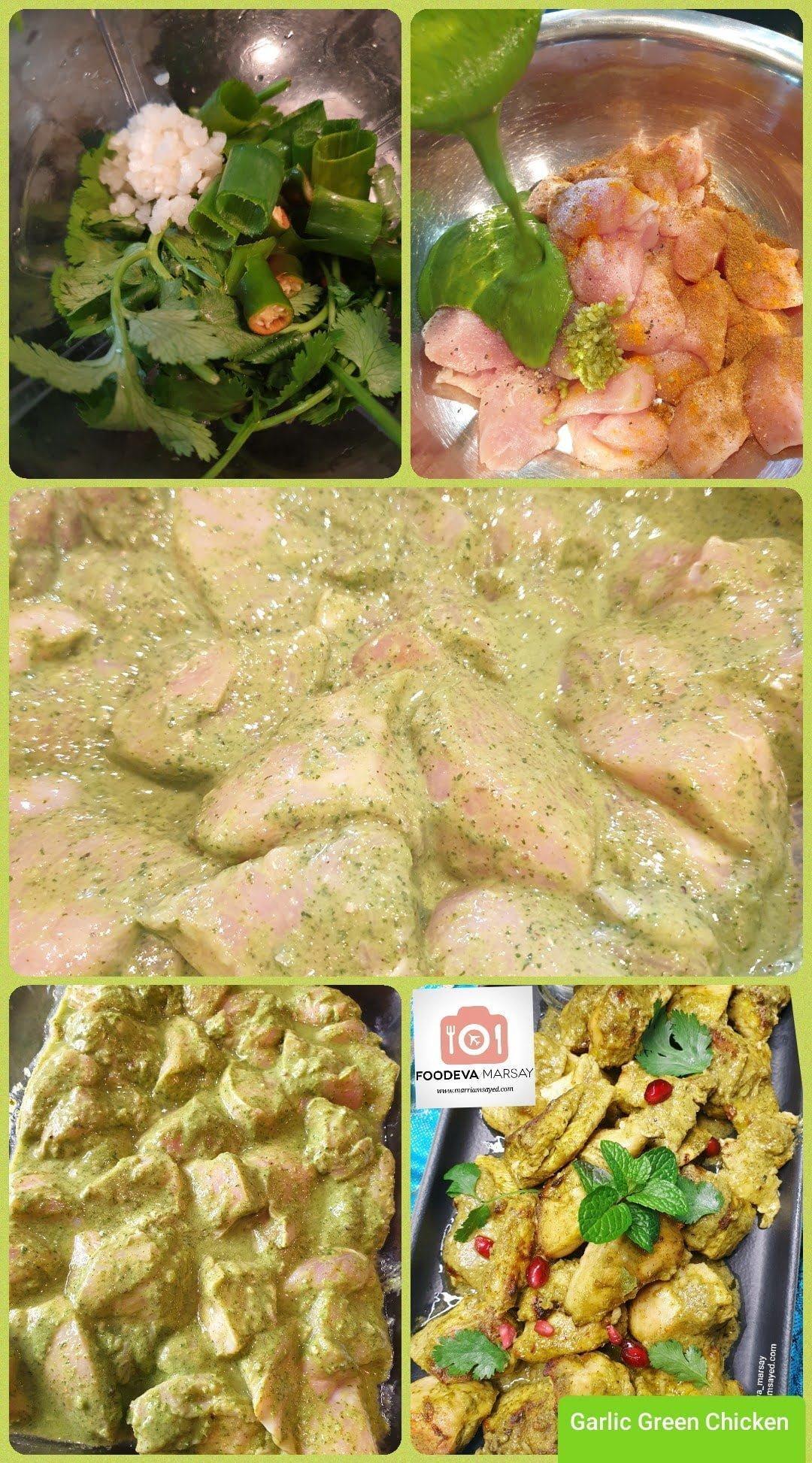 Step by Step to make Grilled Hariyali Murgh